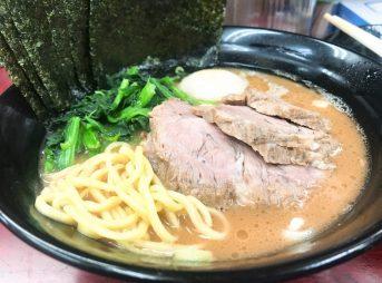 武蔵家 菊名店「菊名盛り900円」