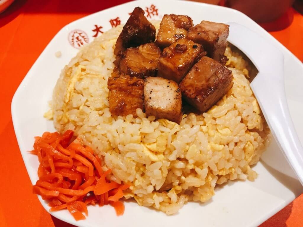 王将焼豚炒飯650円