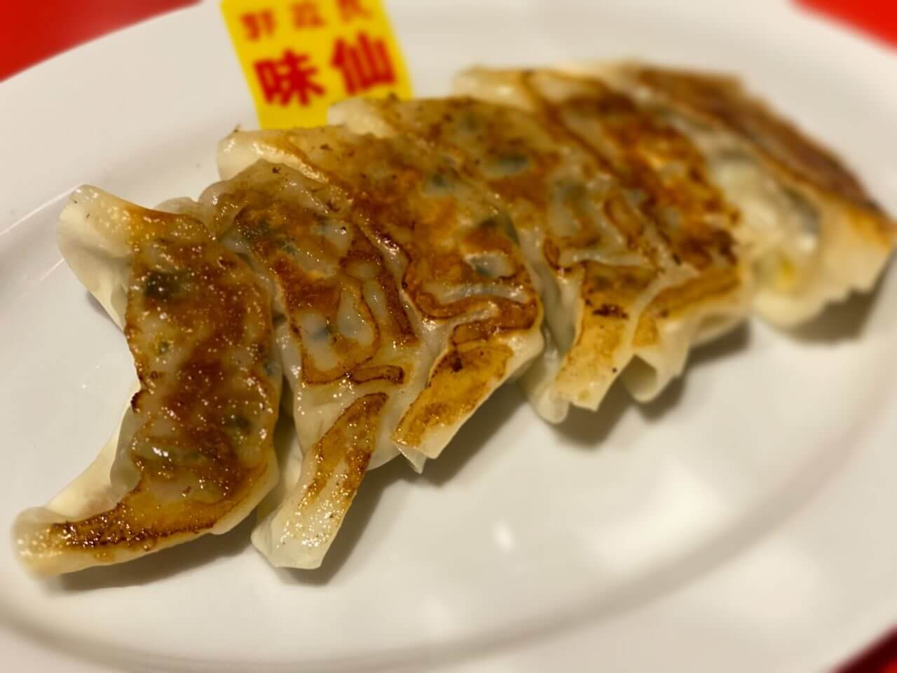 郭 政良 味仙(カク マサヨシ ミセン) 東京神田西口店の餃子