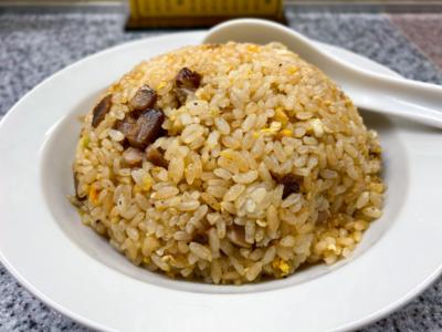 渋谷喜楽(きらく) 炒飯(800円)